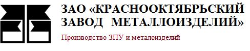 zaokzmi.ru